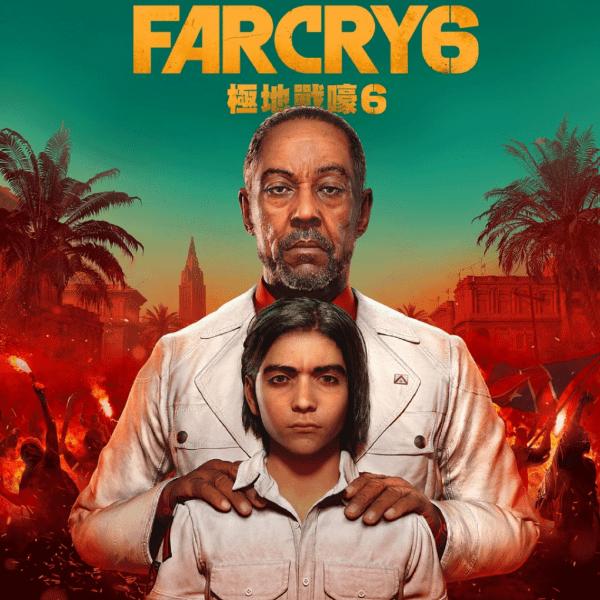 Far Cry 6 Leaks Via PSN